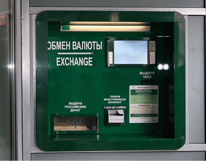 Как обменять доллары на рубли в Сбербанке через банкомат