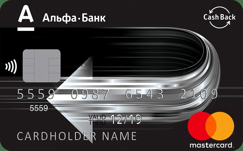 Рейтинг кредитных карт с кэшбэком