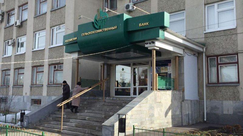 """Вклад """"Инвестиционный"""" Россельхозбанк"""
