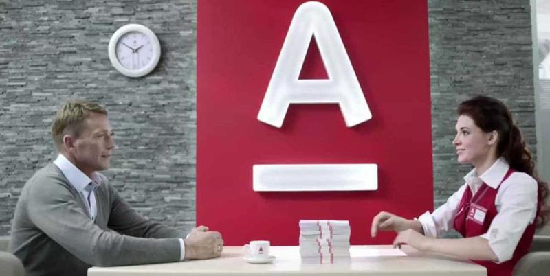 Альфа-Банк узнать задолженность по кредиту