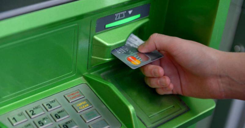 что делать если забыл карту в банкомате Сбербанка