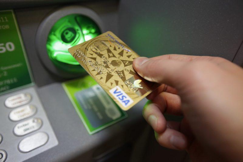 забыл карту в банкомате Сбербанка как вернуть