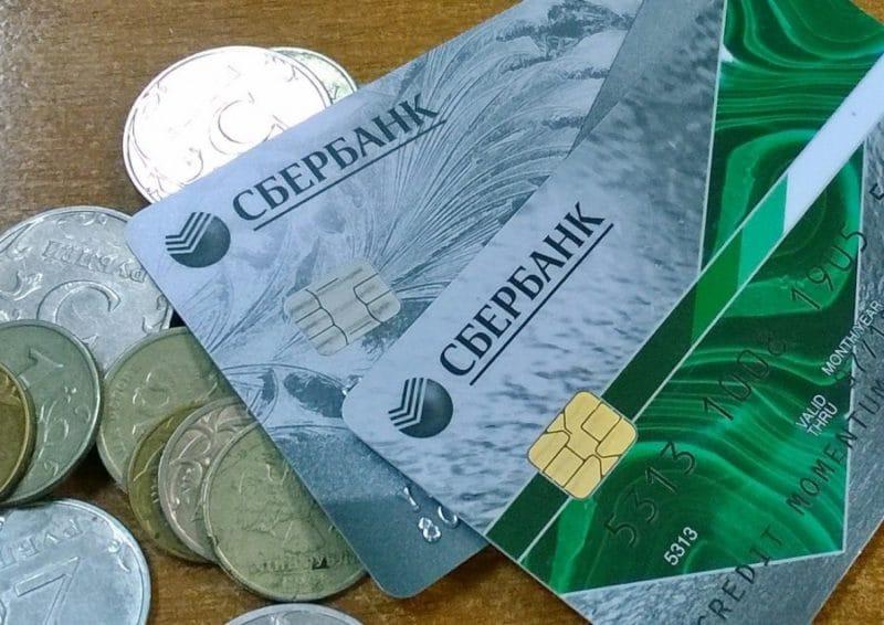 как взять в долг на карту Сбербанка