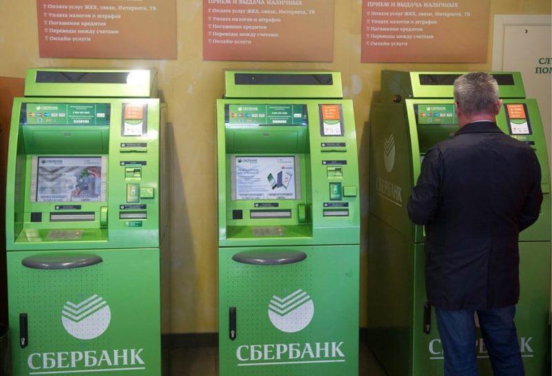 установка банкомата Сбербанка в магазине условия