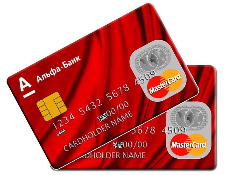 как установить ПИН-код на карту Альфа-Банка