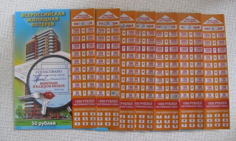 мгновенная лотерея Сбербанка