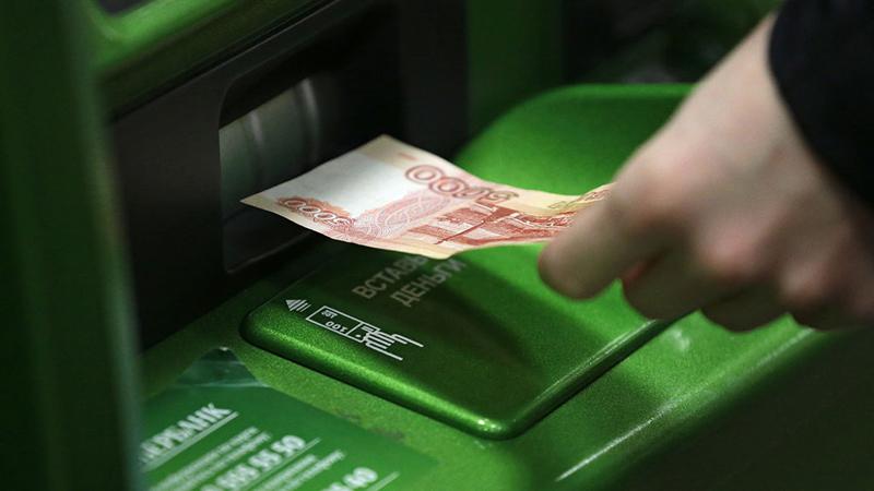 Принимают ли банкоматы Cбербанка 5000 купюры