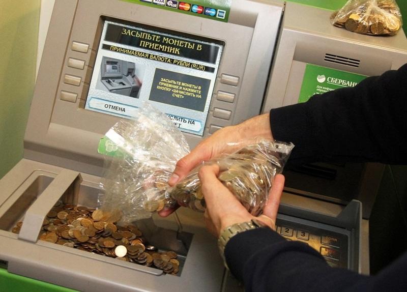 Как разменять деньги в Сбербанке