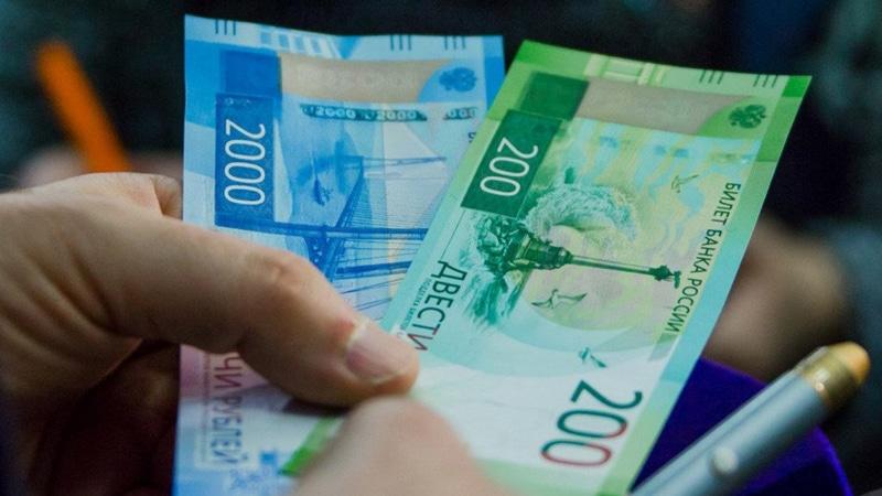 Комиссия за размен денег в Сбербанке