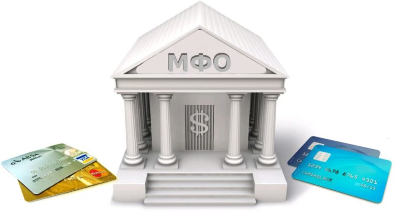 что делать если отказали в кредите в банке