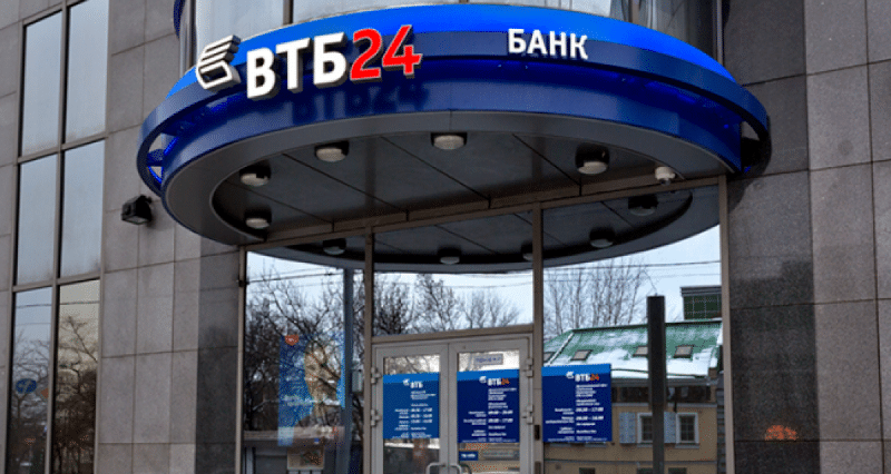 Вклады в фунтах стерлингов в ВТБ 24