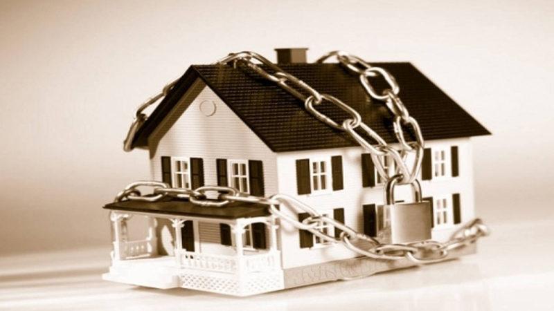 Реализация залогового имущества Альфа-Банком