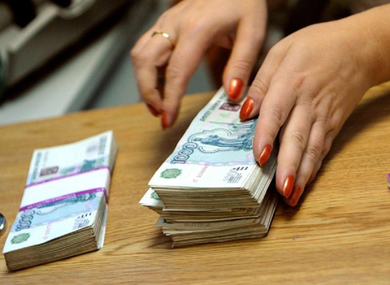 Процентные ставки по вкладам Газпромбанка