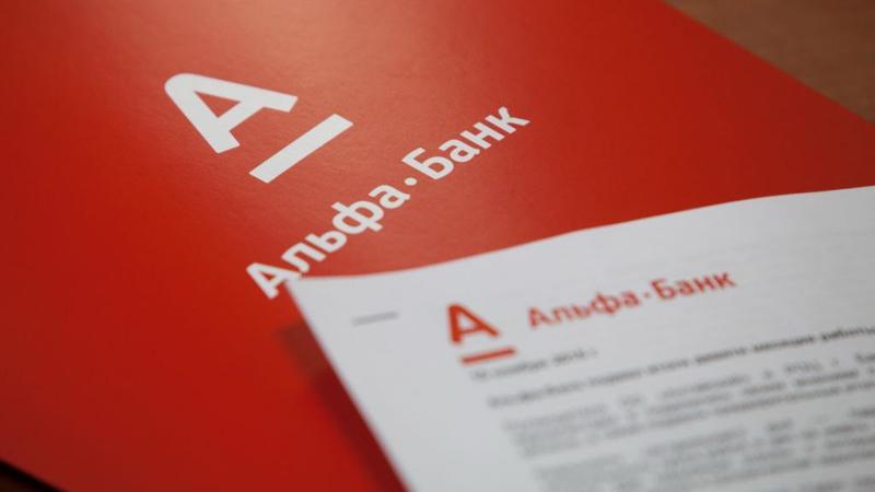 Партнерка Альфа-Банка