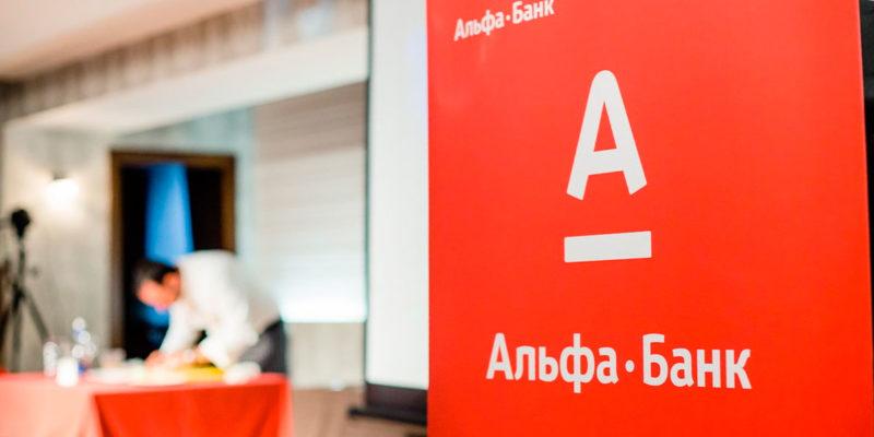 подключить карту Альфа-Банка к телефону
