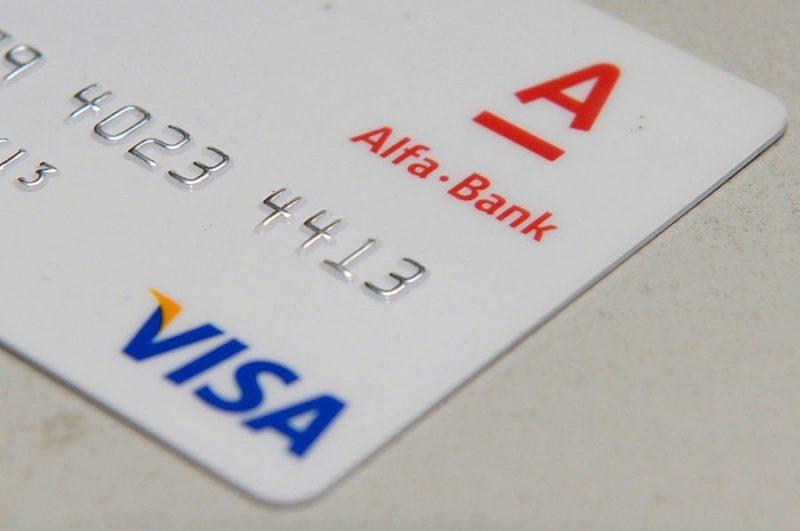 как пользоваться картой Мои покупки Альфа-Банка