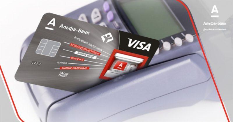 заканчивается срок действия карты Альфа-Банка