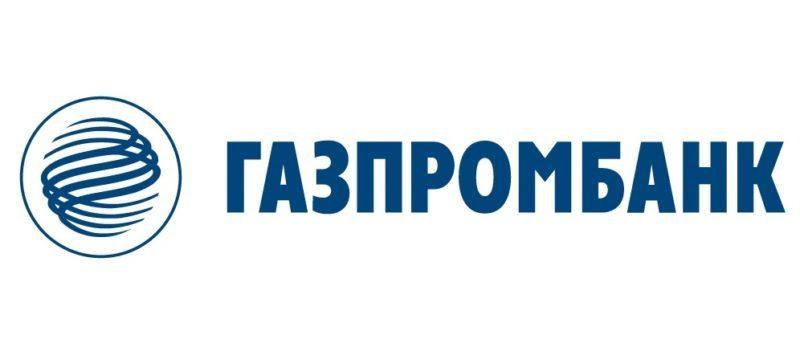 вклад Ваш успех Газпромбанк условия