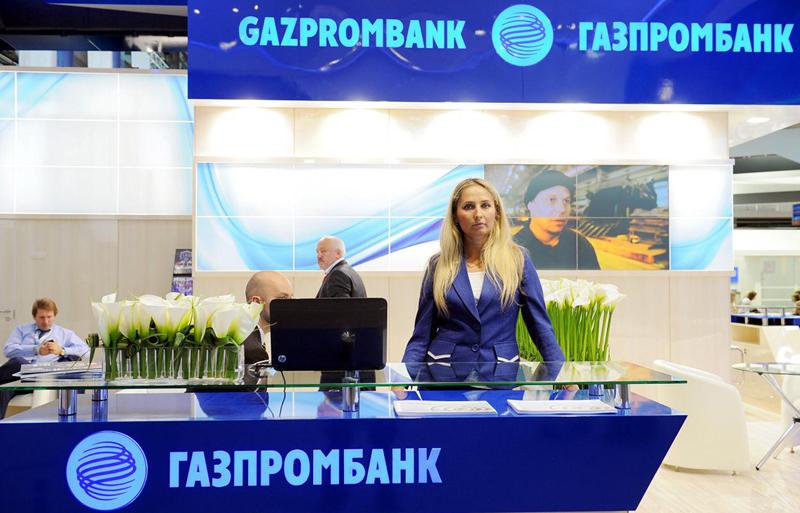 Кредит наличными Газпромбанка