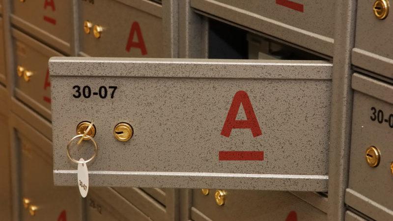 ячейка банка Альфа-Банк