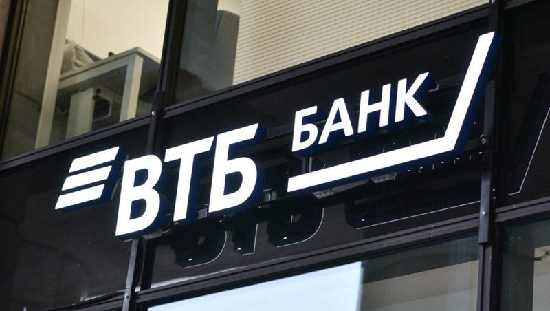 акции ВТБ дивиденды