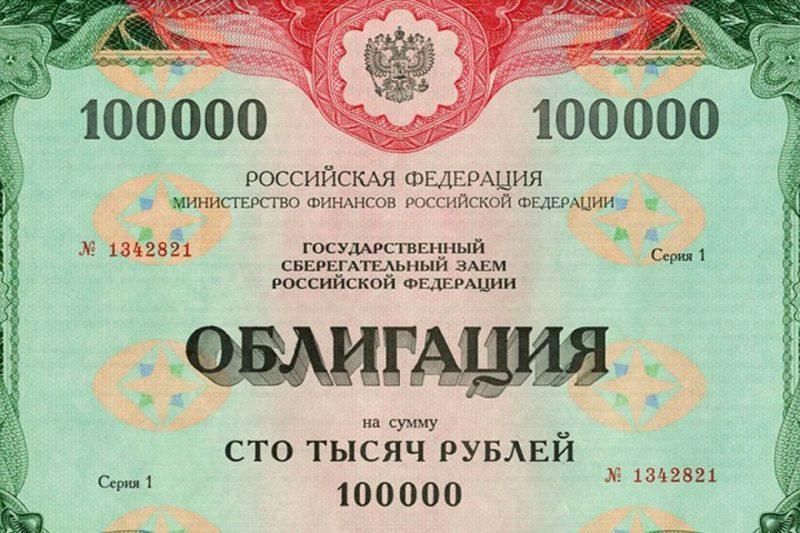 облигации ВТБ