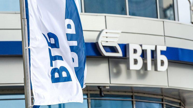 надежность банка ВТБ