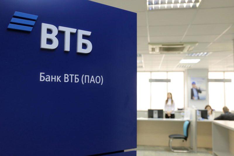 надежен ли банк ВТБ