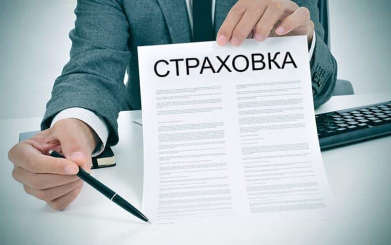аккредитованные страховые компании ВТБ список