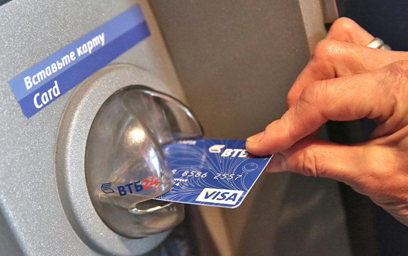 снятие наличных с кредитной карты ВТБ