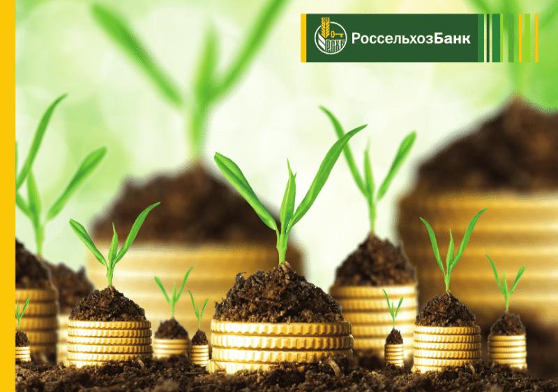 Россельхозбанк Управление активами