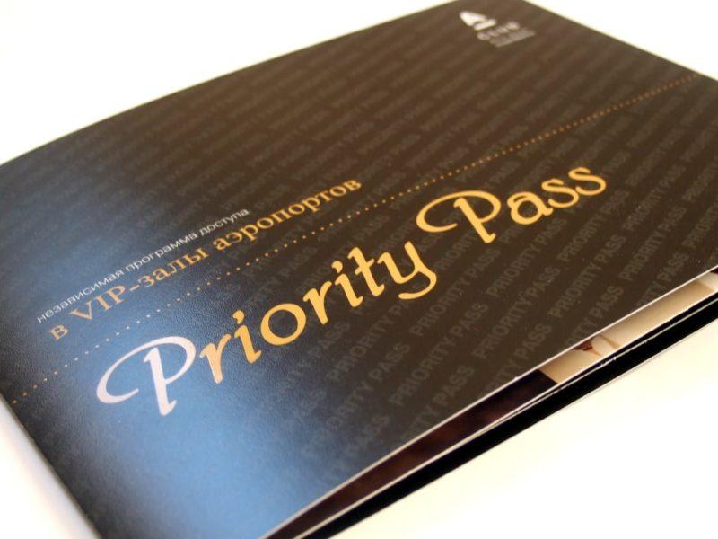 ВТБ Priority Pass