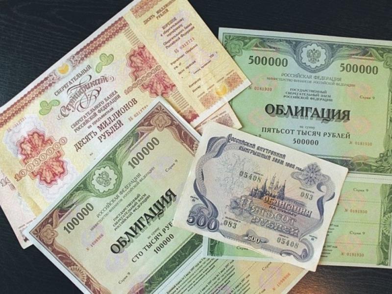 облигации Россельхозбанка