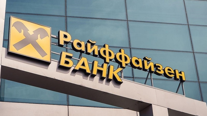 Райффайзенбанк справка по форме банка