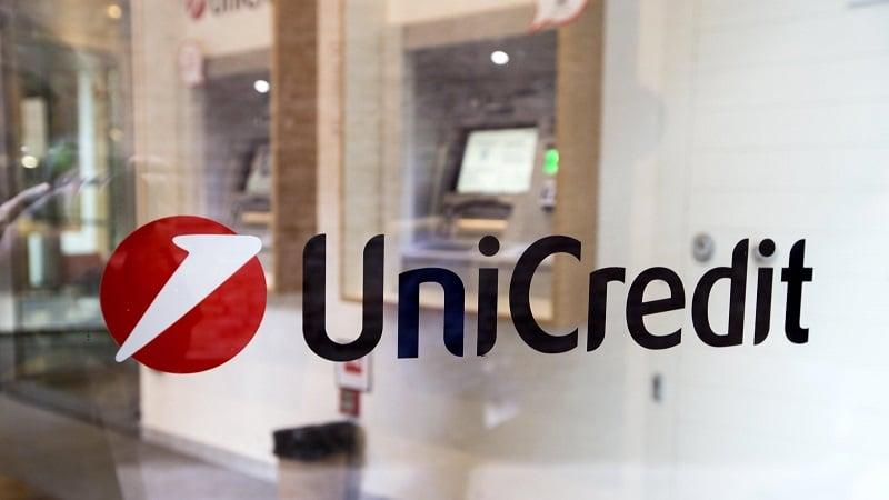 ЮниКредит Банк справка по форме банка