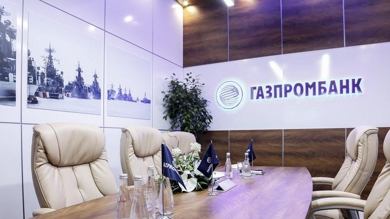 кому принадлежит Газпромбанк
