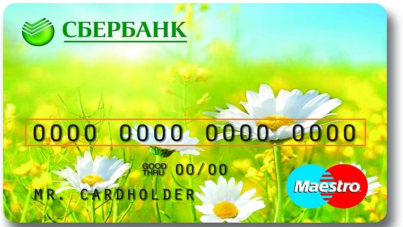 6390 карта какого банка