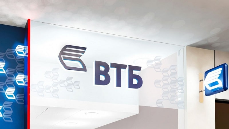организационная структура банка ВТБ
