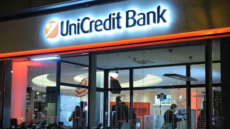 реквизиты банка ЮниКредит Банк