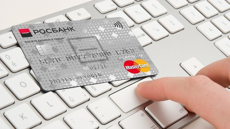 Росбанк зарплатная карта